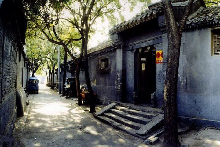 The Old Beijing Hutong