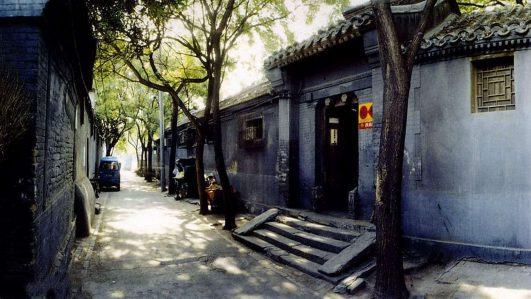 Hutong Tour